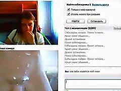 Russian videochat girls vs fake cock 4