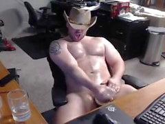 гей ломоть мышца веб-камера