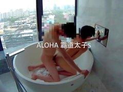 Chinese Master sex