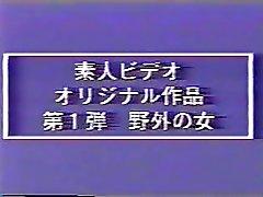 açık asya japon