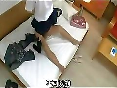 No sexual experience Japanese girl service