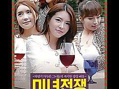 asiatico celebrit coreano