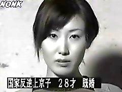 japanese jail fuck