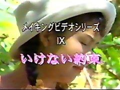 asiatisk japansk mjukporr tonåringar vintage