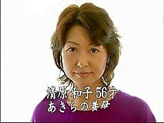 asiático japonés lesbianas