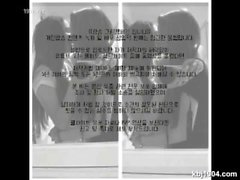 Korean Bj FLO0928. Post #2.