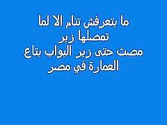 amateur arabe échangistes