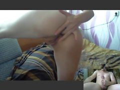 webcam amatör anal gençler rus