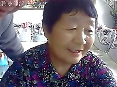 asiatique chinois mamies