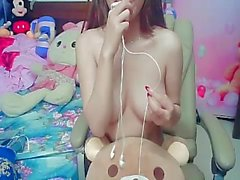 Chinese Cam Girl
