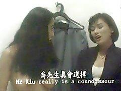 asiático softcore vendimia